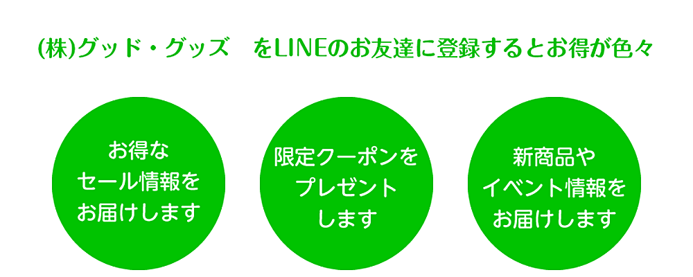 line_4.png
