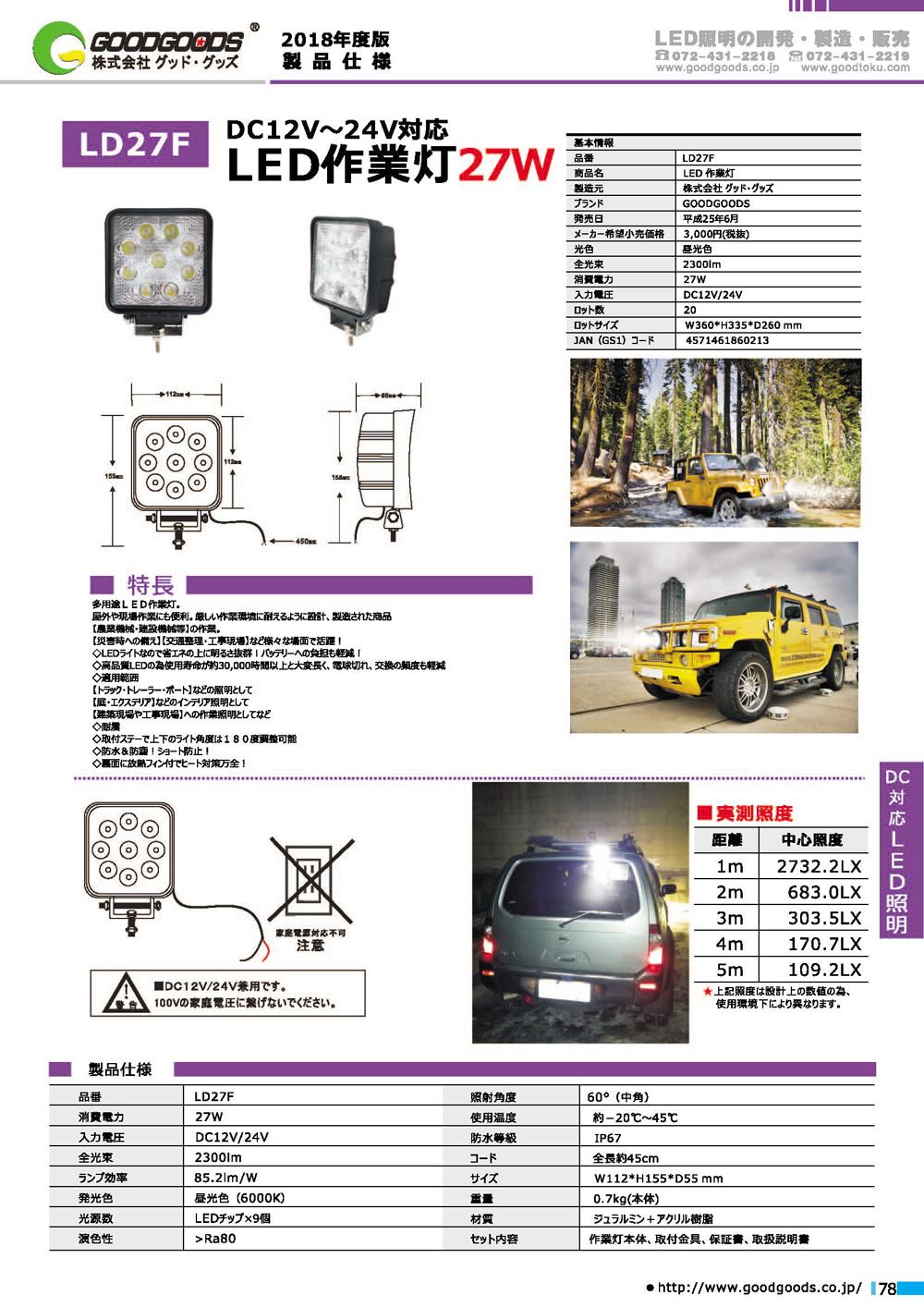 YC-N7B.jpg
