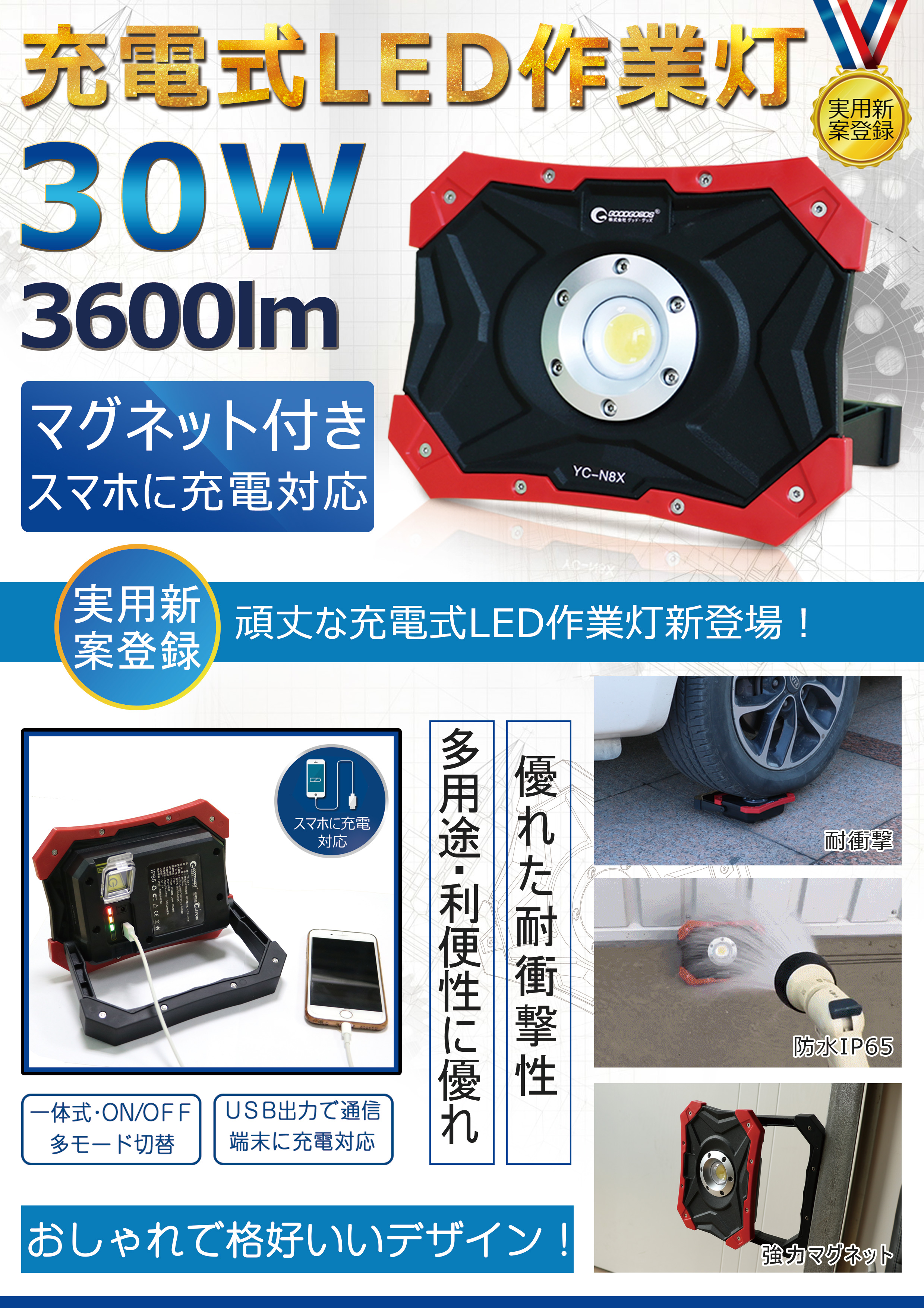 product-catalogue_yc-n8x-1.jpg