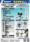 GH40-S_cen12.jpg