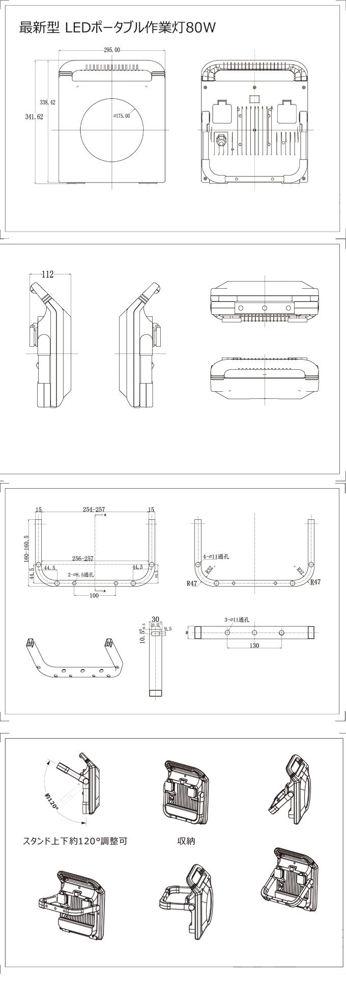 防雨型連結用コンセント二つ付き 防水キャップ付き