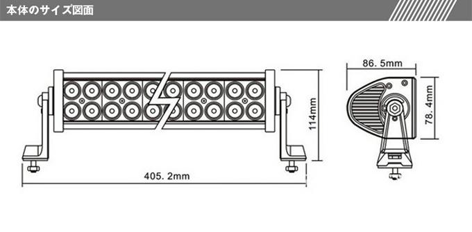 LED作業灯 72W LEDワークライト 12V〜24V対応 防水 60° トラック ダンプ 荷台灯 昼白色