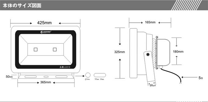 100wLED投光器 1000W相当 IP66防水級 昼光色  11000LM
