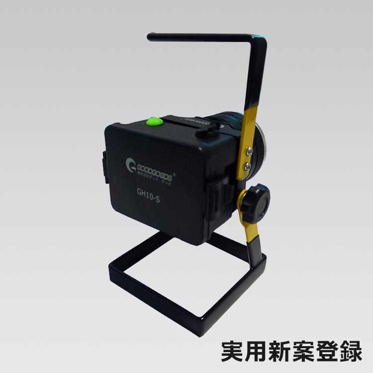GH10-SIMG3.jpg