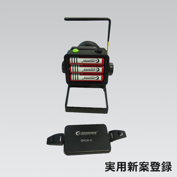 GH10-SIMG4.jpg