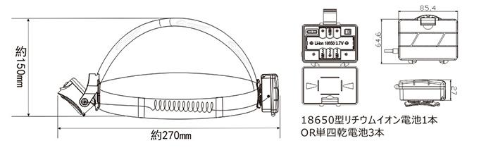 hl-50tr-5.jpg