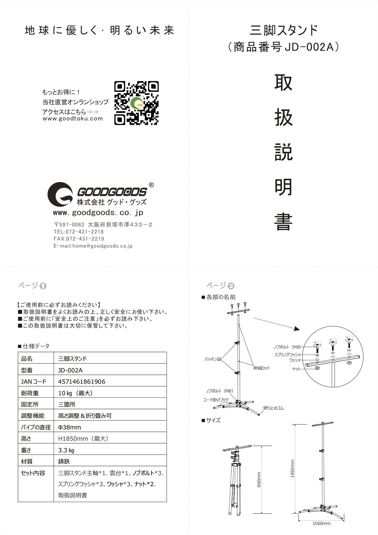 jd-002a-11.jpg