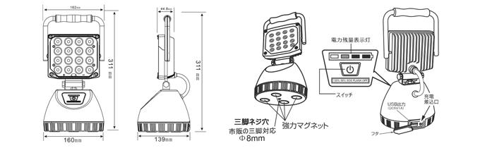 TYH-32LIMG16.jpg